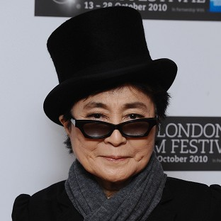 Yoko Ono will present the LennonOno Grant For Peace in Iceland