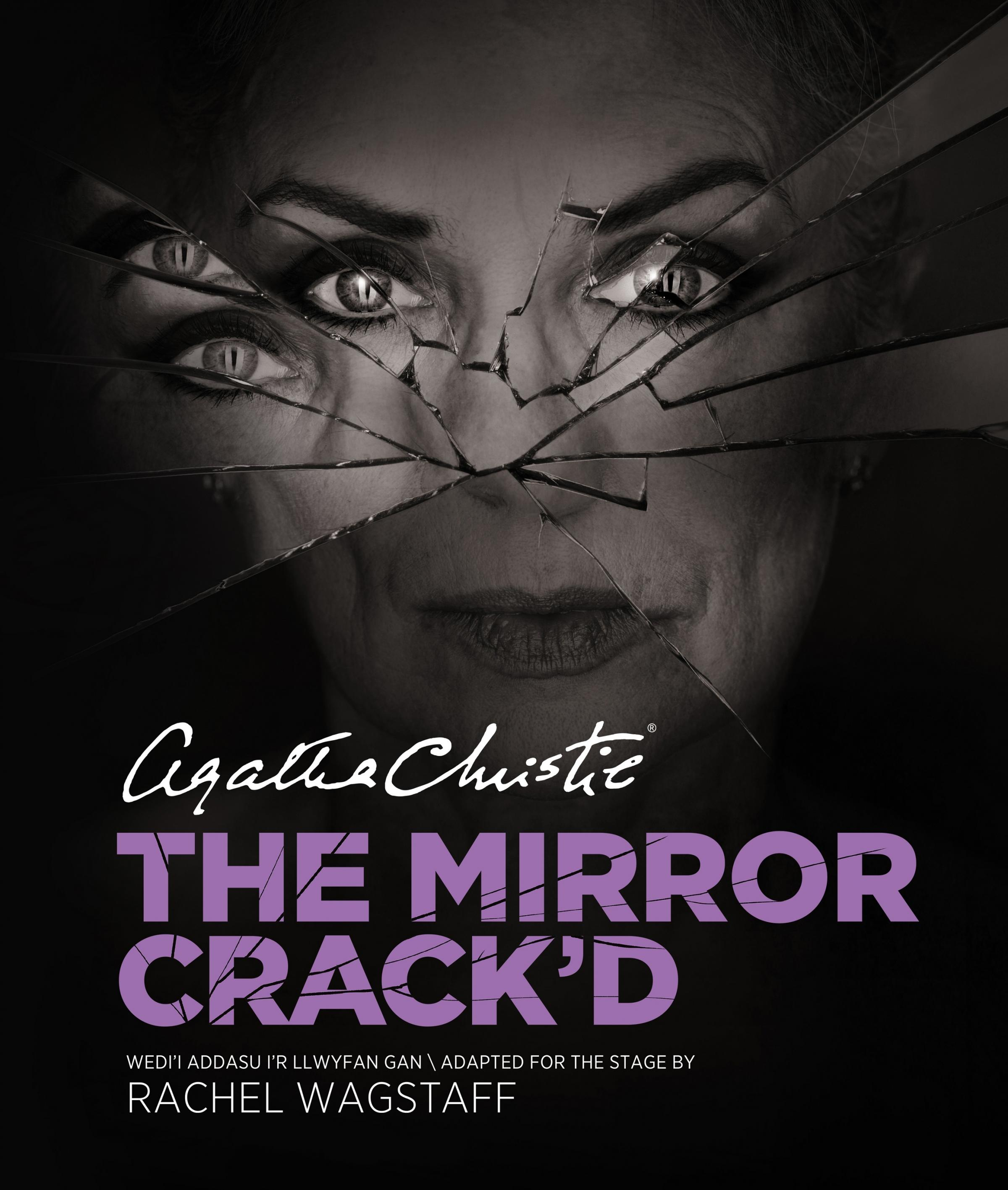 The Mirror Crack'd at Salisbury Playhouse